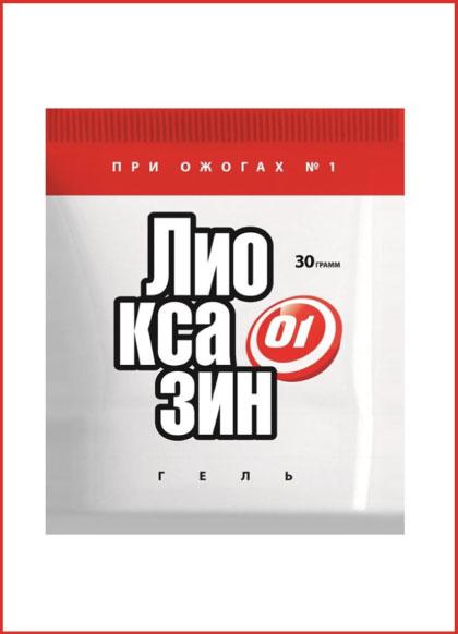 Лиоксазин-гель 30г. Противоожоговый гидрогель с лидокаином. Фото
