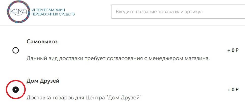 ЧернаяПятница_ДоставкаДомДрузей.jpg