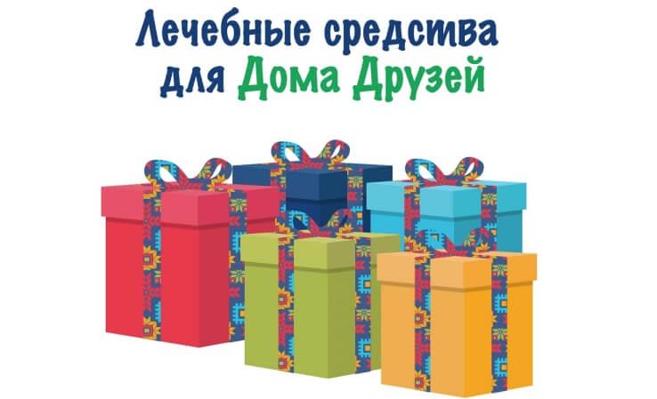 ЧернаяПятница_Товары4.jpg