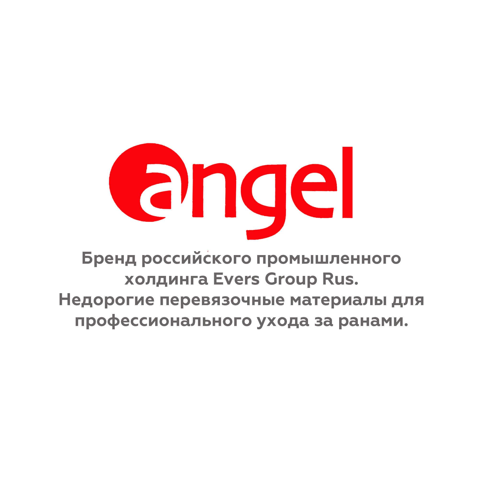 Повязка пластырная Ангел 8х6 см