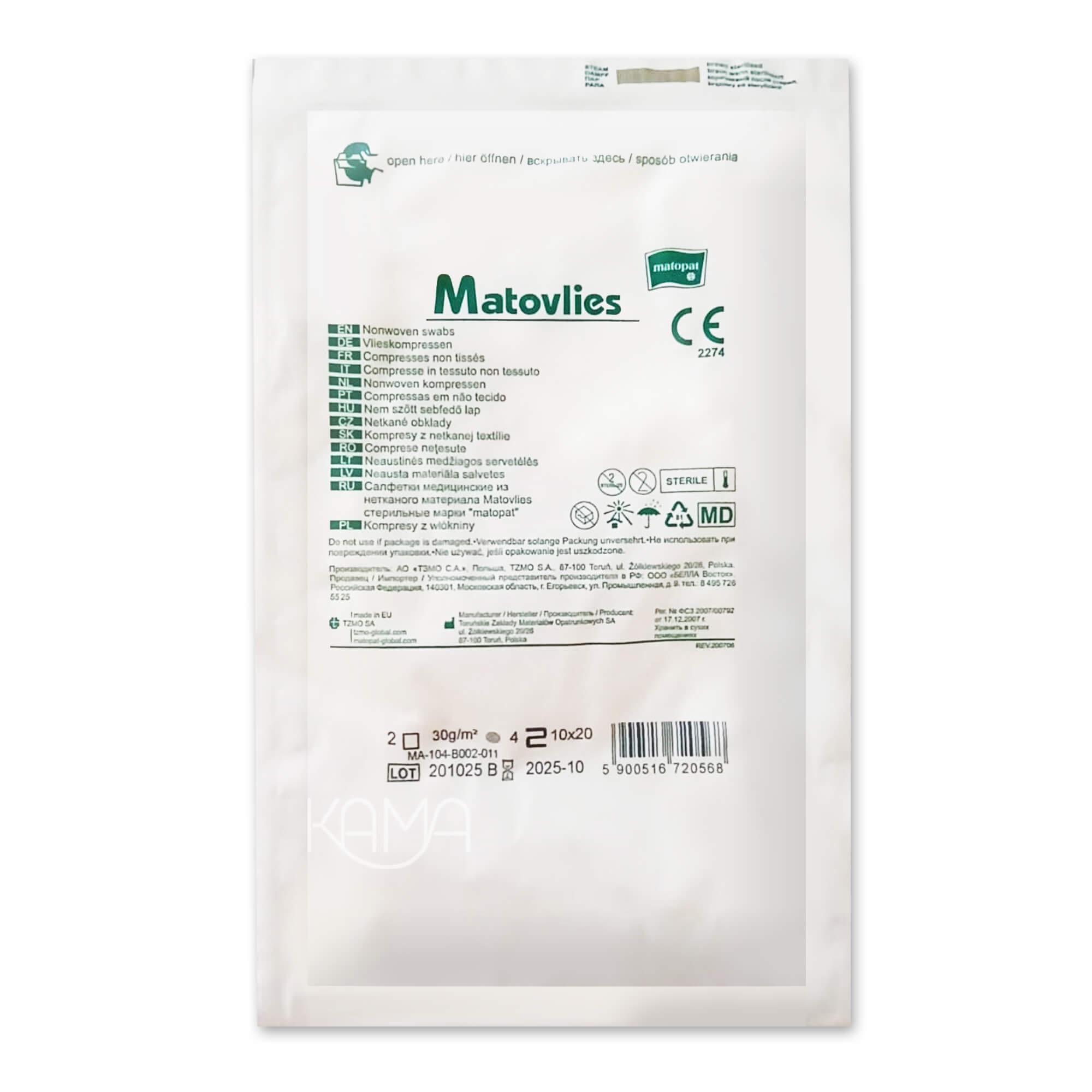 Салфетки нетканые абсорбирующий Матовлис 30 г  4-сл. 10х20 см