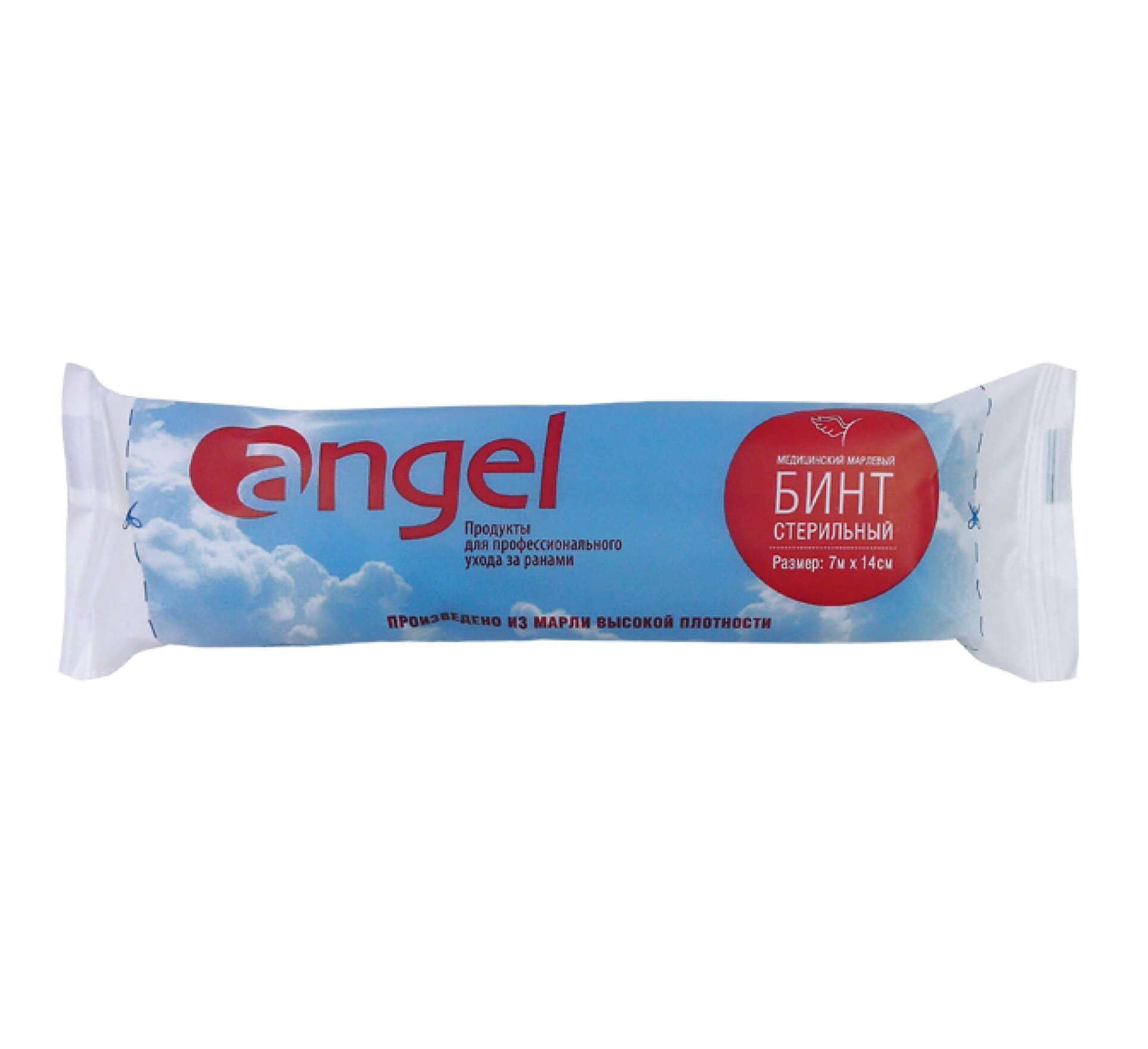 Бинт марлевый Ангел 10х500 см