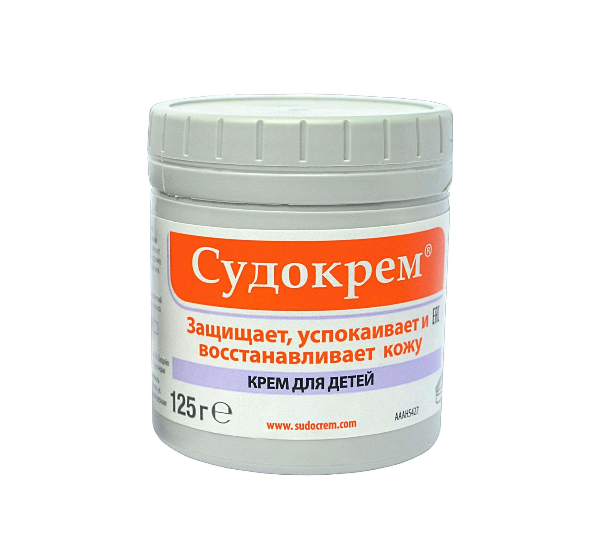 Крем Судокрем с оксидом цинка 125 г