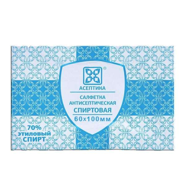 Салфетки спиртовые предынъекционные Асептика 6х10 см №10
