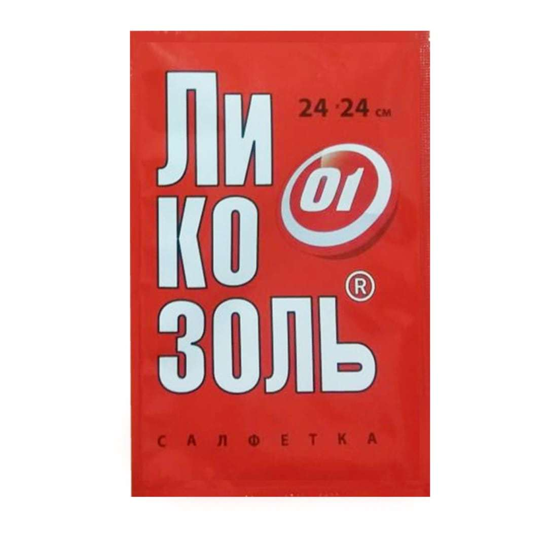 Салфетка Ликозоль-СП с лидокаином  24х24 см