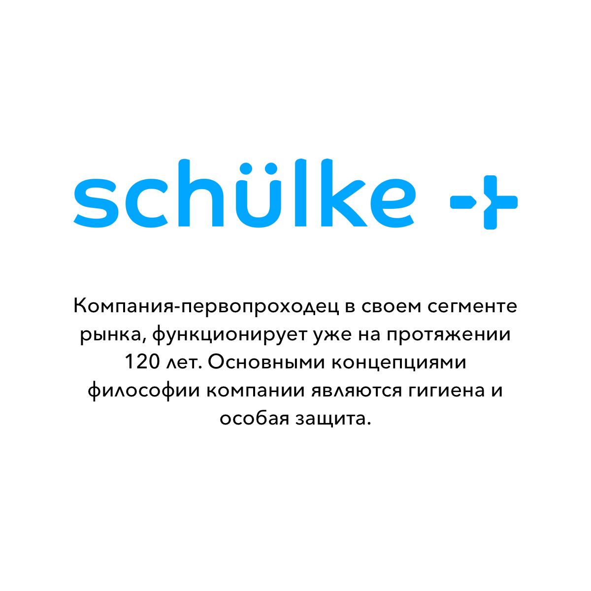 Спрей-антисептик Октенисепт 50 мл